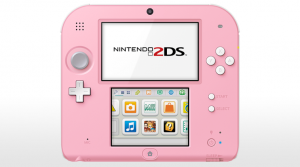 CMM_2DS_Pink_Front_mediaplayer_large