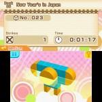 3DS_Picross3D2_S_Book6_NewYearsInJapan_Kite3_EN_1