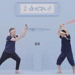 12Switch_Presentation2017_scrn02_SamuraiTraining_1