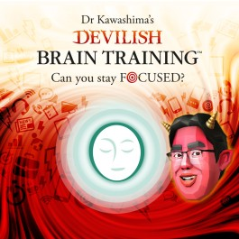 SQ_3DS_DrKawashimasDevilishBrainTraining_enGB_CMM_big