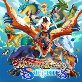 SQ_3DS_MonsterHunterStories_CMM_big